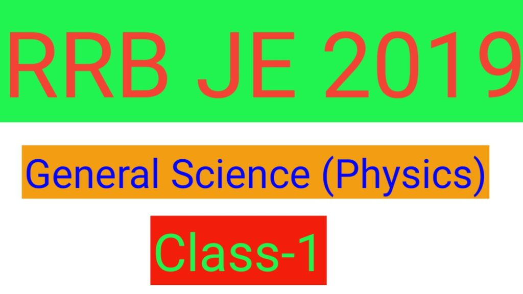 RRB JE 2019 General Science||units of measurement